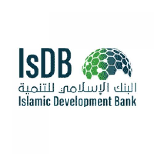 البنك الإسلامي للتنمية يوفر وظائف إدارية لحملة البكالوريوس والماجستير