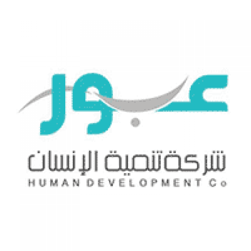 شركة تنمية الإنسان تعلن توفر وظيفة نسائية بالمجمعة بمسمى مشرفة