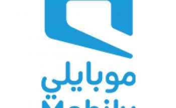 شركة موبايلي توفر وظيفة إدارية لحملة البكالوريوس والماجستير بالرياض