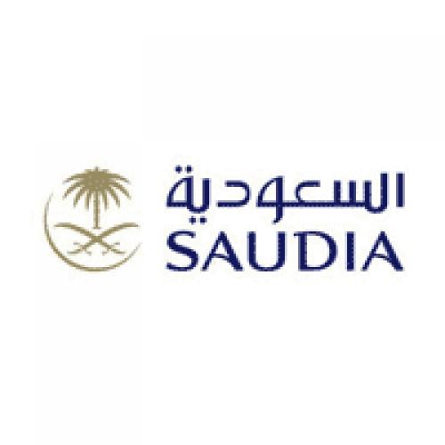 الخطوط الجوية السعودية تعلن بدء التقديم في برنامج رواد المستقبل 2019م