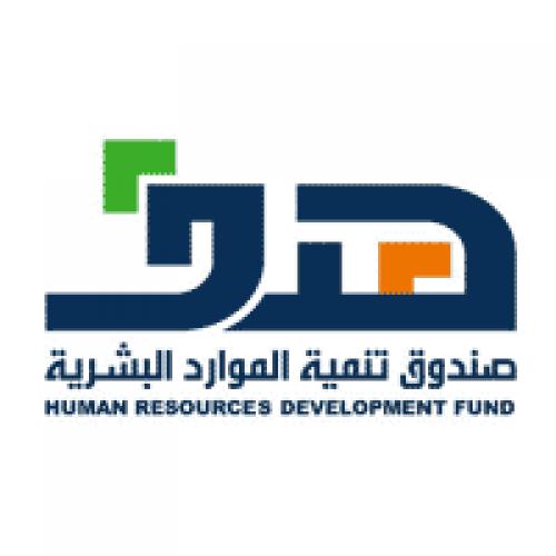 صندوق تنمية الموارد البشرية يعلن موعد إقامة ملتقى لقاءات جدة 2019م