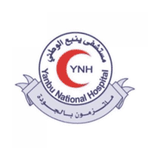 مستشفى ينبع الوطني يوفر وظائف لحديثي التخرج من الثانوية فما فوق