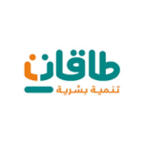 وظائف للرجال والنساء براتب 6000 ريال بمختلف مناطق المملكة