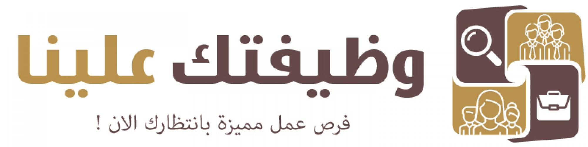 4الاف ايميل شركة سعودية وبيانات التواصل بكاامل التفاصيل