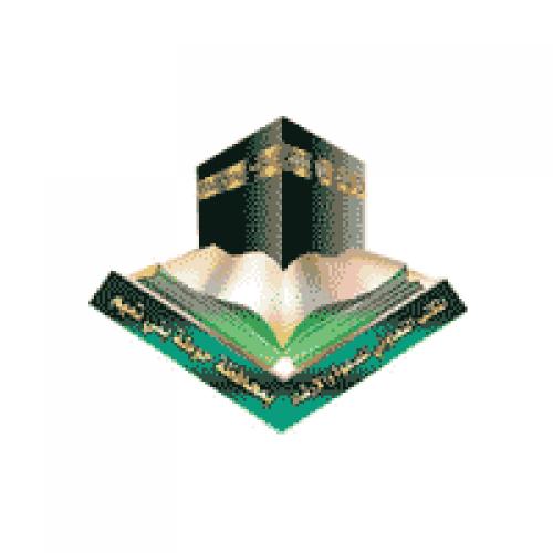 مكتب الدعوة بحوطة بني تميم يوفر وظائف إدارية لحملة الدبلوم فما فوق