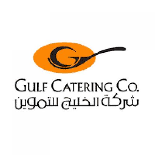 شركة الخليج للتموين توفر وظائف بمجال التغذية بالمستشفى التخصصي