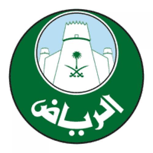 أمانة منطقة الرياض تعلن 51 وظيفة شاغرة بعقود أرصفة وصيانة الطرق