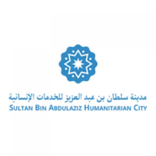 مدينة سلطان بن عبدالعزيز للخدمات الانسانية