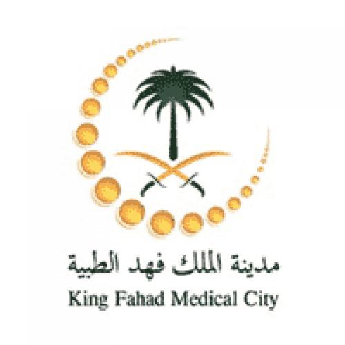 مدينة الملك فهد الطبية توفر وظيفة إدارية لحملة البكالوريوس بالرياض