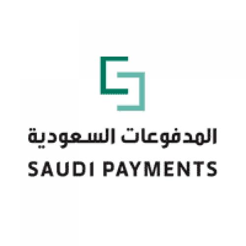 شركة المدفوعات السعودية توفر وظيفة بمجال المنتجات الرقمية بالرياض