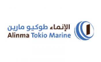 شركة الإنماء طوكيو مارين توفر وظيفة إدارية لحديثي التخرج براتب 8,500 ريال