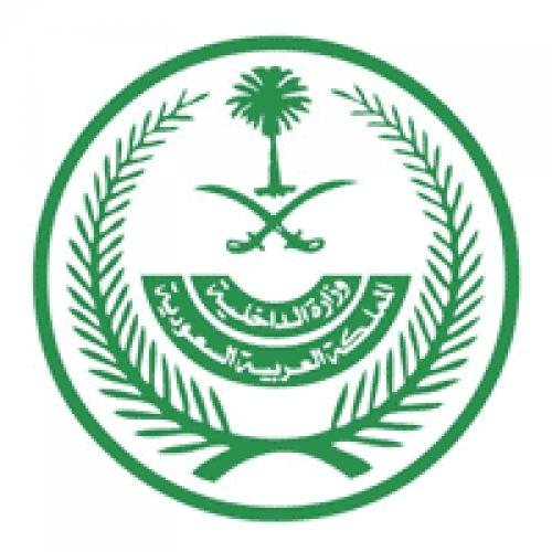 إمارة منطقة نجران تعلن أسماء المتأهلين لشغل الوظائف الإدارية
