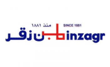 شركة بن زقر لتوزيع المنتجات الاستهلاكية توفر وظائف شاغرة بجدة والدمام
