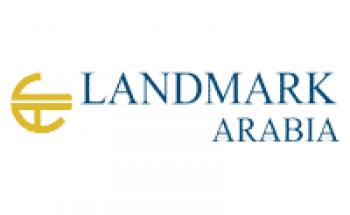 لاندمارك العربية توفر 40 وظيفة للجنسين لحملة الثانوية براتب 4,000 ريال