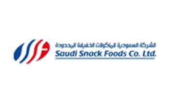 شركة بيبسيكو توفر وظائف إدارية شاغرة للرجال والنساء بمدينة الرياض