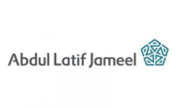 شركة عبداللطيف جميل توفر وظائف نسائية بمجال المبيعات بمحافظة جدة