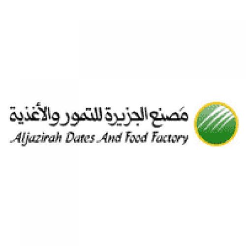 مصنع الجزيرة للتمور والأغذية توفر وظيفة هندسية براتب 8,000 ريال