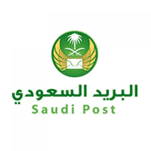 البريد السعودي يوفر وظائف قيادية شاغرة لذوي الخبرة بمدينة الرياض