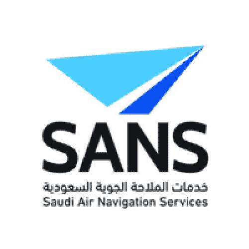 خدمات الملاحة الجوية السعودية توفر وظيفة بمجال الموارد البشرية بجدة
