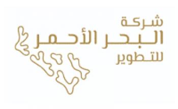 شركة البحر الأحمر للتطوير تعلن 120 منحة دراسية لخريجي الثانوية