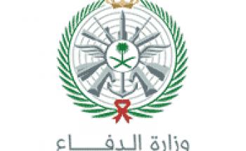 وزارة الدفاع تعلن فتح بوابة القبول والتجنيد لرتبة جندي أول ووكيل رقيب