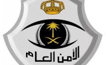 فتح باب القبول بالأمن العام على رتبة (جندي)