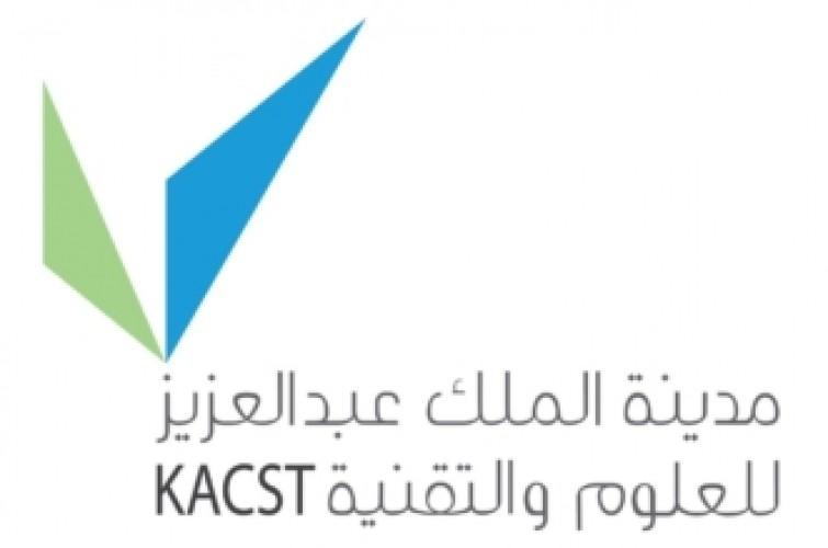 وظائف شاغرة في مدينة الملك عبدالعزيز للعلوم والتقنية