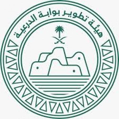 هيئة تطوير بوّابة الدرعيّة تعلن عن توفر وظيفة شاغرة