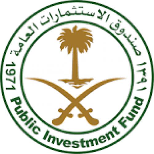 صندوق الإستثمارات العامة تعلن عن توفر وظائف شاغرة