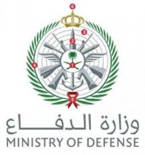 وزارة الدفاع تعلن الادارة العامة للقبول و التجنيد بالقوات المسلحة