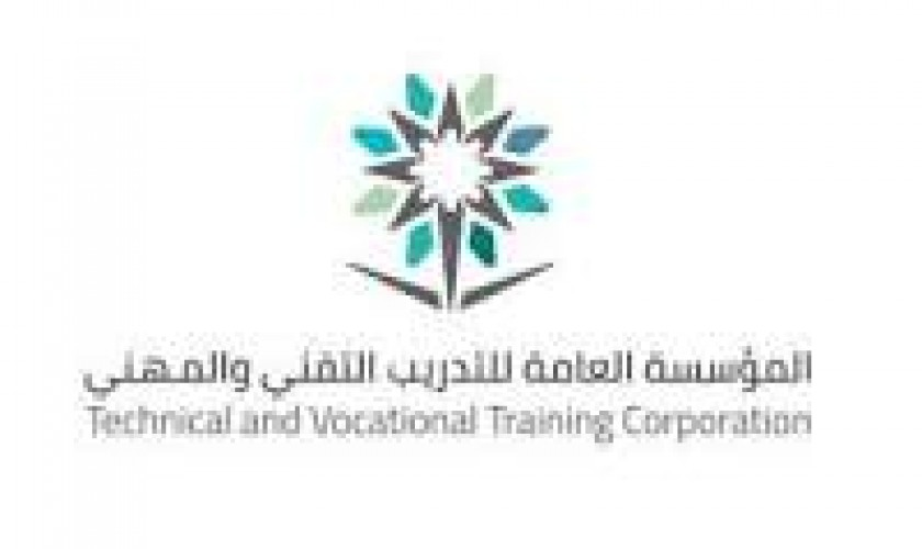 المؤسسة العامة للتدريب التقني والمهني تعلن عن توفر 10وظائف شاغرة للجنسين