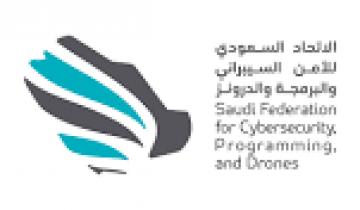 الإتحاد السعودي للامن السيبراني يعلن عن توفر وظيفة شاغرة