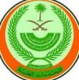 الإدارة العامة لصحة السجون بوزارة الداخلية عن طرح عدد 53 وظيفة صحية شاغرة