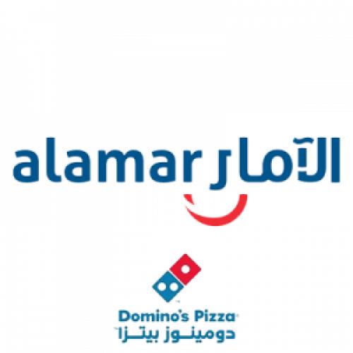 شركة الأمار الغذائية دومينوز بيتزا  تعلن عن توفر وظيفة شاغرة