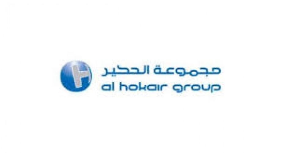 تعلن مجموعة الحكير عن توفر وظائف شاغرة في الرياض