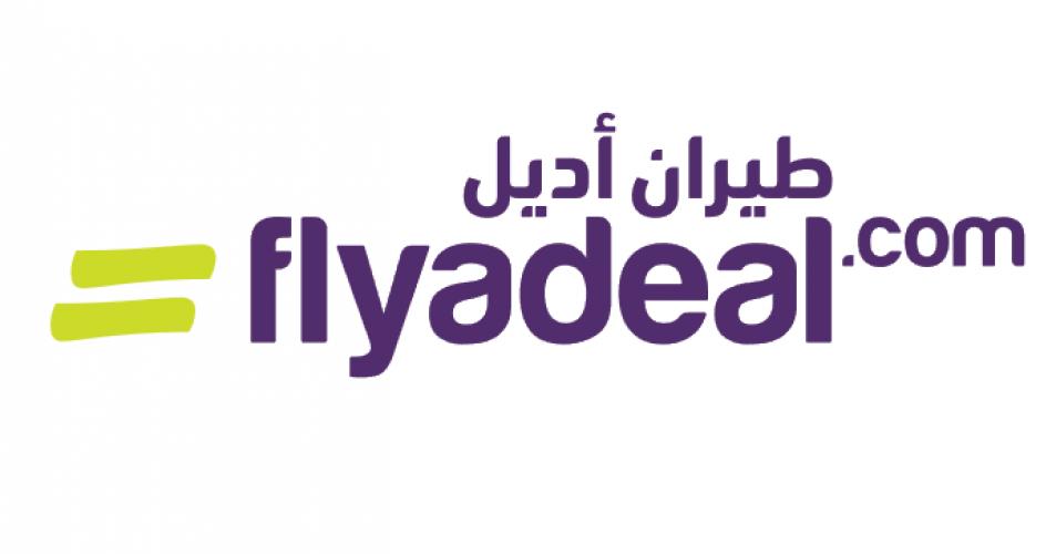 شركة طيران أديل تعلن عن توفر وظائف شاغرة بجدة