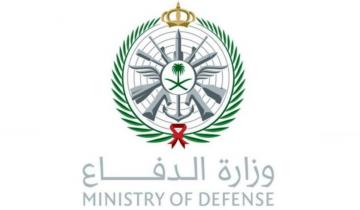 تعلن وزارة الدفاع عن توفر (٥٠) وظيفة بالقوات البحرية الملكية السعودية