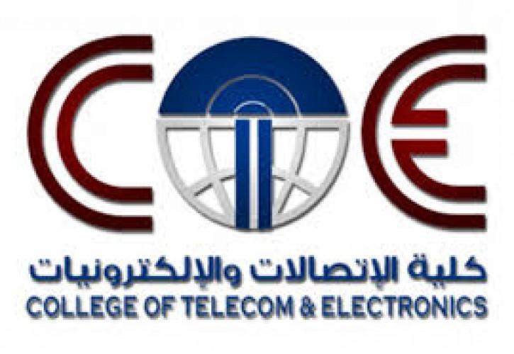 كلية الاتصالات والإلكترونيات بجدة تفتح باب القبول لدرجة الدبلوم والبكالوريوس