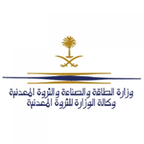 وكالة الوزارة للثروة المعدنية تعلن المرشحون والمرشحات للمقابلة الشخصية