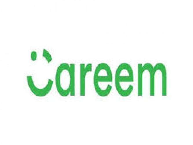 شركة كريم | Careem  تعلن عن توفر وظيفة شاغرة بمسمى مدير المحتوى والعلامة التجارية