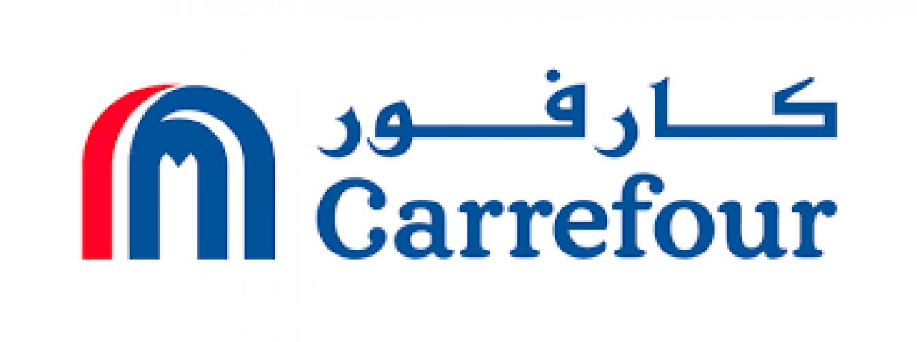 الشركة السعودية للمتاجر الشاملة (كارفور) من خلال برنامج تمهير تعلن عن توفر وظائف شاغرة