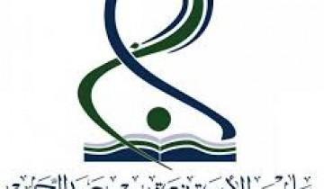 """مركز الإرشاد المهني بجامعة الأميرة نورة يقيم فعالية """" المقابلات الوظيفية التجريبية 2019"""