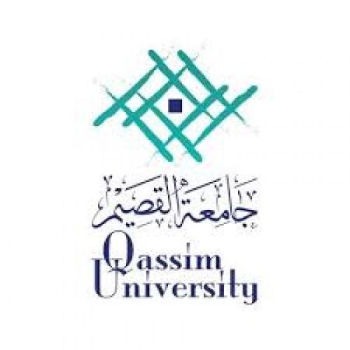 تعلن جامعة القصيم عن توفر وظائف حراسات امنية على برنامج التشغيل الذاتي