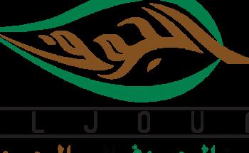 فرص وظيفية شركة الجوف للتنمية الزراعية