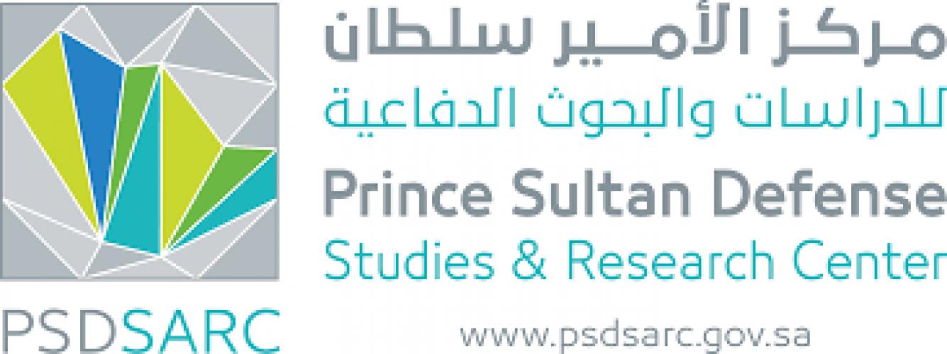 وظائف شاغرة في مركز الدراسات والبحوث الدفاعية