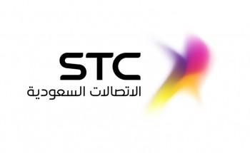 وظائف شاغرة للخريجين في شركة STC