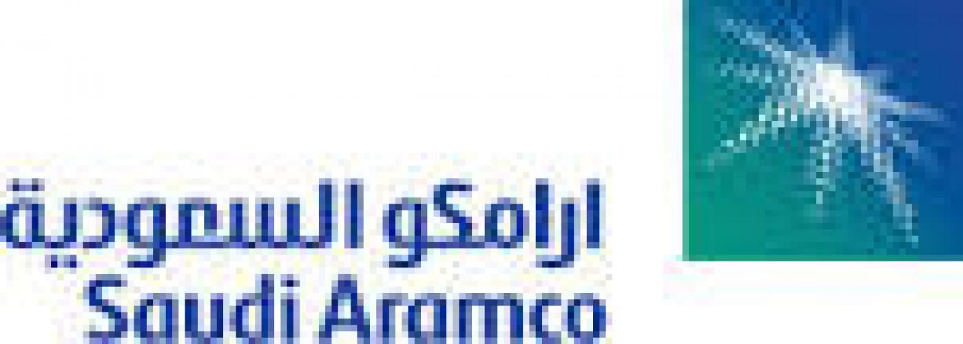 شركة أرامكو روان للحفر تعلن عن توفر وظائف شاغرة في مدينة الخبر