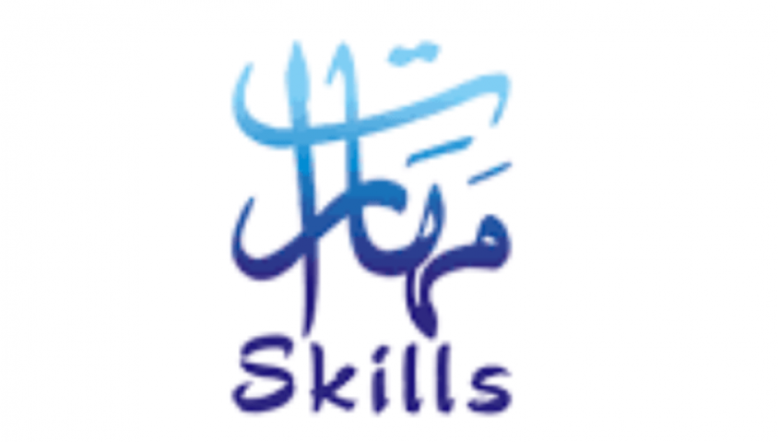 """شركة مهارات للتقنية وتنمية الموارد البشريه تعلن عن فرص وظيفية شاغرة بمسمى """"أخصائي/ـة تسويق"""""""