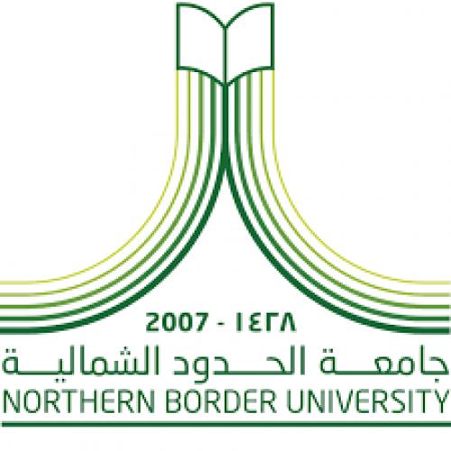 جامعة الحدود الشمالية تعلن عن وظائف معيد للرجال والنساء