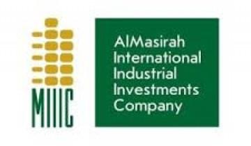 شركة المسيرة الدولية للاستثمارات الصناعية  تعلن عن توفر وظائف شاغرة في ينبع الصناعية